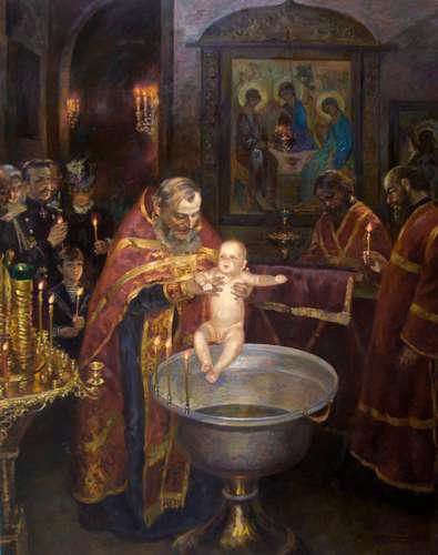 """Владимир Первунинский. 14.  """" Крещение. """""""